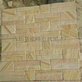 黄色文化石批量生产黄色蘑菇石外墙砖