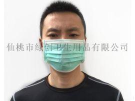 无纺布三层 一次性口罩 绿色口罩 厂家直销