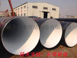 防腐管道 管件