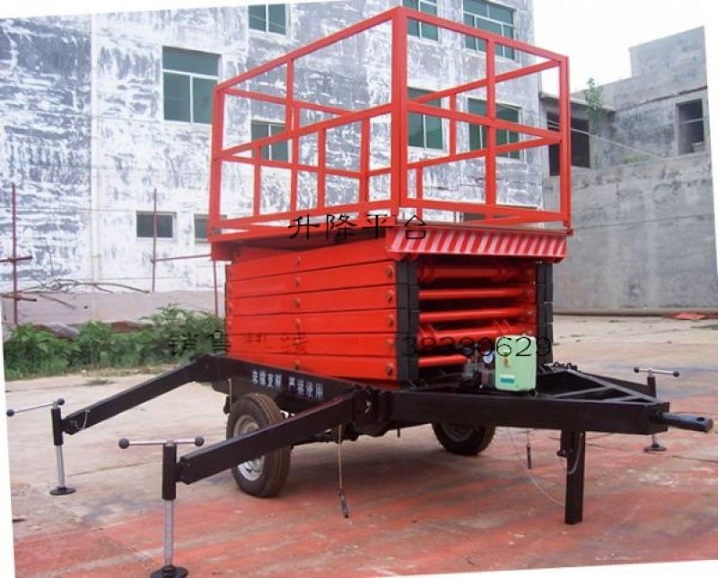 移动液压升降平台 SJY0.5-10高空作业升降机