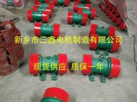 YZU-10-4振动电机 0.55KW振动电机厂家