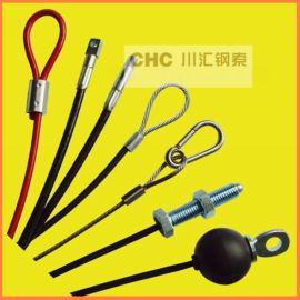 供应压制涂塑钢丝绳索具,压制耐磨钢丝绳吊具