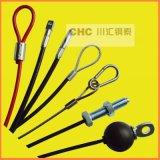 供應壓制塗塑鋼絲繩索具,壓制耐磨鋼絲繩吊具