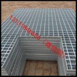 下水道水沟盖板厂家定制 防锈热镀锌下水道格栅板