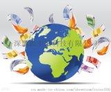 全球专业加密数字资产交易系统开发商