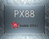 PX88塑胶模具钢厂家,PX88模具钢圆棒模块