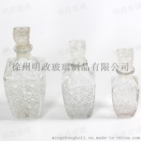 密封的玻璃瓶,藥品玻璃瓶,透明玻璃瓶子,玻璃瓶模具