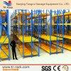 南京同瑞倉儲熱銷中型貨架,階梯樑,P型樑