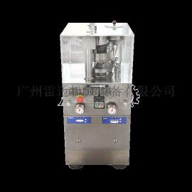 雷迈5冲旋转式压片机,全自动旋转式压片机,制药压片机,粉末压片机,食品压片机,电子冶金压片机