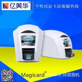 人像卡打印机|照片打卡机ENDURO+证卡打印机