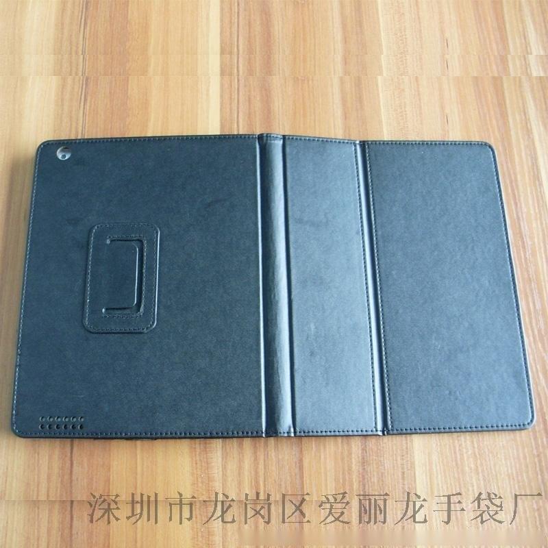 2017新款平板电脑PVC保护套(546)