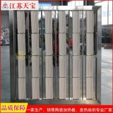 江蘇天寶240*60陶瓷發熱磚