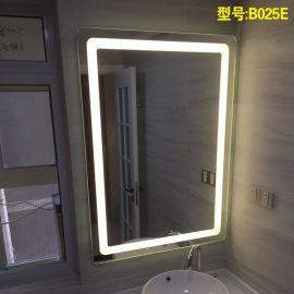 美公主 LED防霧浴室燈鏡 壁掛無框衛生間鏡子 藍牙音樂溫度時間功能鏡子