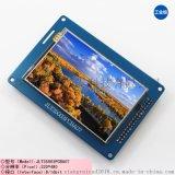 3.5寸TFT液晶屏,320*480ILI9488