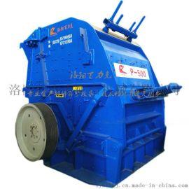 四川1214反击破碎机_反击式破碎设备生产厂家-百力克矿机