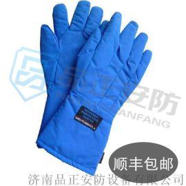 湖南液氮防冻手套 -260°**温环境防冻手套