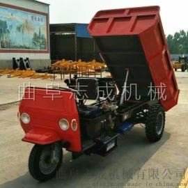 志成生产液压自卸式工程三轮车柴油农用三马子