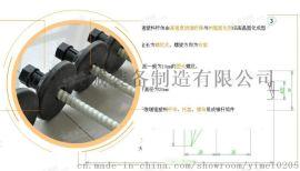 矿用支护玻璃钢锚杆价格厂家