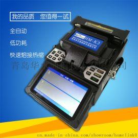 华木HM-K3智能全自动光纤熔接机
