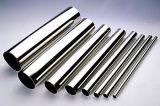 304不锈钢水管,家居装修专用不锈钢水管
