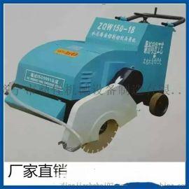 供应鼎佳厂家DJQG-500型电动马路切割机