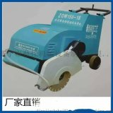 供應鼎佳廠家DJQG-500型電動馬路切割機