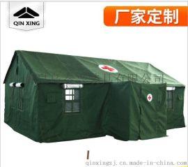 草绿色三层帐95卫生棉单帐篷 户外救灾帐篷 班用折叠保暖帐篷