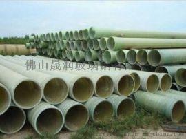 晟润玻璃钢管厂家直销1000mm排水管大量现货