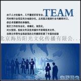 北京英語翻譯翻譯-英語翻譯服務