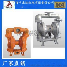 QBY25气动隔膜泵 排污泵 塑料泵 不锈钢隔膜泵