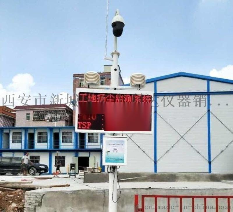 西安哪里有卖扬尘检测仪咨询13891913067