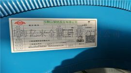 马钢镀锌板供应商_马钢镀锌卷分条开平加工