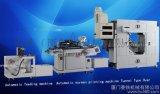专业制造全自动薄膜开关网印机