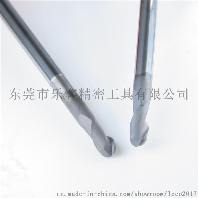 ITI球头金刚石涂层铣刀石墨铣刀现货发售