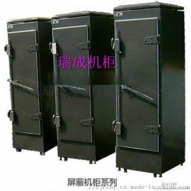 电磁屏蔽柜理线屏蔽机柜 穿屏蔽网线屏蔽机柜 现货