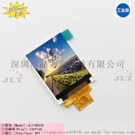 1.8寸SPI串口液晶LCD显示屏