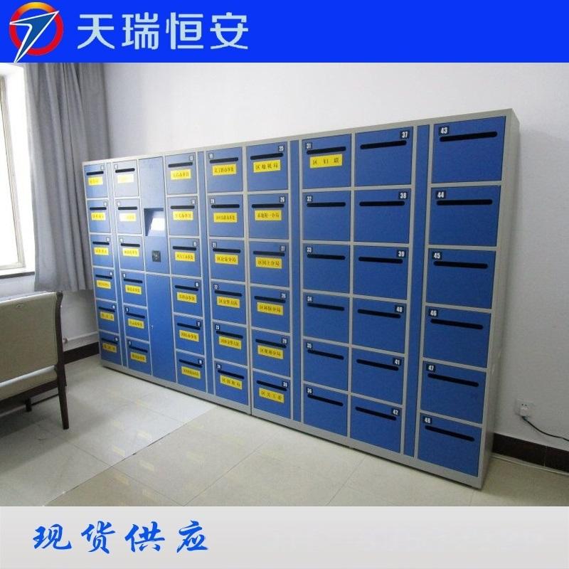 企事业单位联网刷卡智能文件交换柜厂家|天瑞恒安