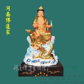 自在觀音菩薩2.3米 鰲魚觀音 貼金龍魚觀音菩薩