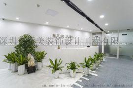 深圳哪个办公室装修公司好?