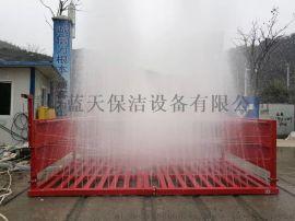 貴陽工地 沖洗設備 環保洗車臺