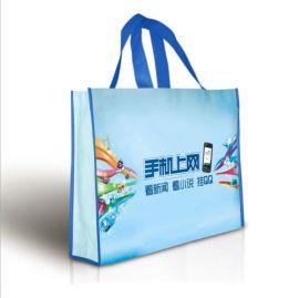 厂家生产定做无纺布袋手提袋环保购物袋广告宣传袋定制