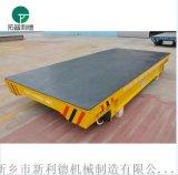 電動平臺 低壓軌道車廠家定製生產平板運輸車