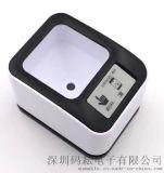 二维支付盒子MU-5004