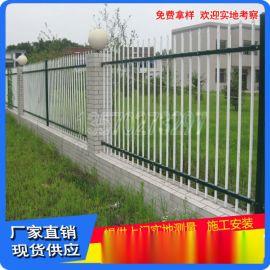 肇庆厂区锌钢护栏 东莞别墅院墙围栏围墙热镀锌防护栏
