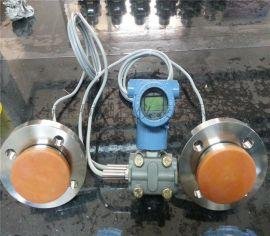 3051双法兰液位变送器-托西(江苏)测控仪表有限公司