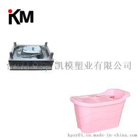 生活用的塑料浴盆模具/塑料浴盆注塑模具