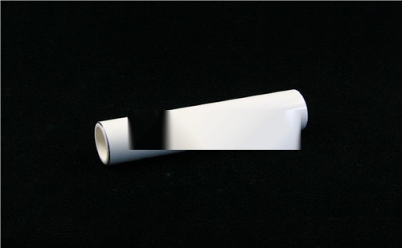 陕西西安阻氧型铝合金衬塑PE-RT复合管量大从优