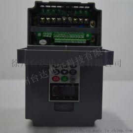 台达迷你型4kw变频器220V功率同步控制功能齐全