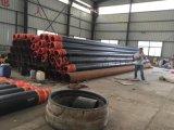 聚乙烯保溫管 219*6螺旋保溫管 保溫防腐管件