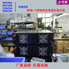 300V20A老化电源电机直流可调电源